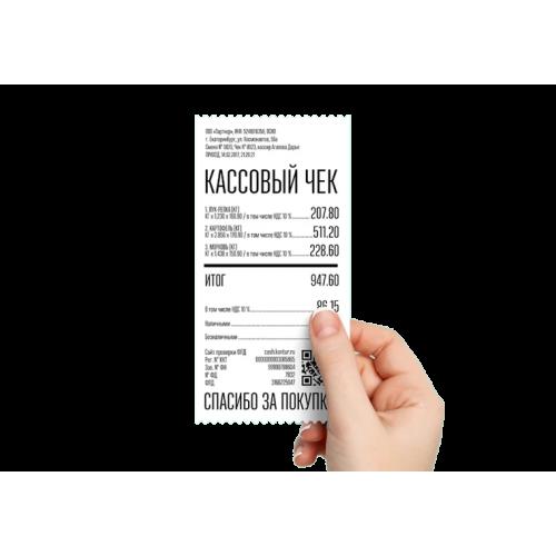 """Запрет на реализацию товаров """"по свободной цене"""": новые чеки с 1 февраля 2021 года"""