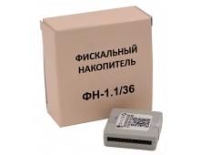 """Фискальный накопитель """"ФН-1.1"""" 36 мес."""