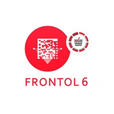 ПО Frontol 6 Release Pack 1 год