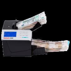 Автоматический детектор банкнот DoCash CUBE (с АКБ)