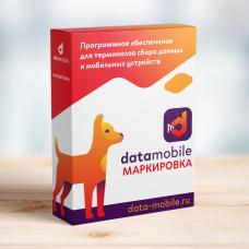 ПО DataMobile, версия Стандарт Маркировка (Android)