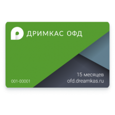 Код активации Промо тарифа 15 (ДРИМКАС ОФД)