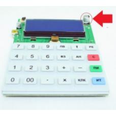 Модуль АВЛГ 410.85.00-01(Устройство управления).