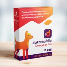 ПО DataMobile, версия Стандарт Pro (Windows/Android)