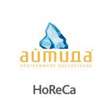 ПО Айтида HoReCa: Ресторан + ПО Айтида Release Pack 1 год
