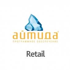 ПО Айтида Retail: Малый бизнес Upgrade с альтернативного ПО + ПО Айтида Release Pack 1 год