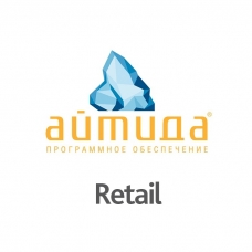 ПО Айтида Retail: Непродовольственная розница Upgrade с Айтида Retail: POS-версия + ПО Айтида Release Pack 1 год