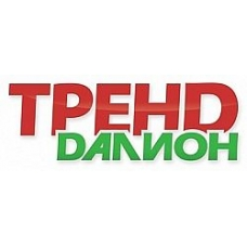 ДАЛИОН: ТРЕНД + Модуль Маркетинг Подписка (Стартовая лицензия на 1 год)