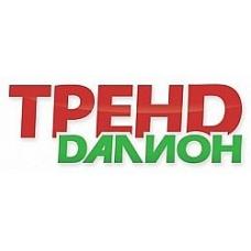 ДАЛИОН: ТРЕНД Подписка (Лицензия продления на 1 год)
