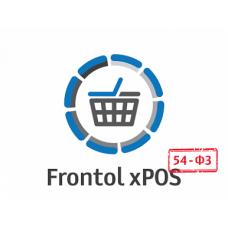 ПО Frontol xPOS 3.0 (Upgrade с Frontol xPOS 2) + ПО Frontol xPOS Release Pack 1 год