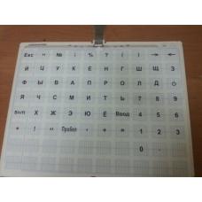 Панель клавиатуры с пуклевкой кнопок LS5 Mylar Self-Servicе