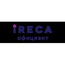 iRECA: Официант (1 год)