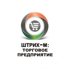 """Комплект """"Штрих-М: Торговое предприятие 5 (версия магазин)""""(USB) + 1С Бухгалтерия 8"""