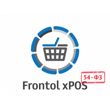 ПО Frontol xPOS 3.0 + ПО Frontol xPOS Release Pack 1 год
