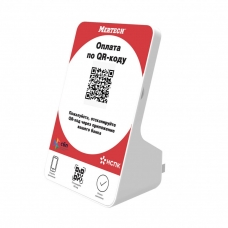 Дисплей QR кодов MERTECH QR-PAY RED
