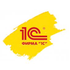 1С:Предприятие 8 ПРОФ: Клиентская лицензия на 1 РМ. Электронная поставка