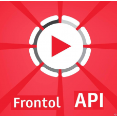 ПО Frontol Priority API (1 год)